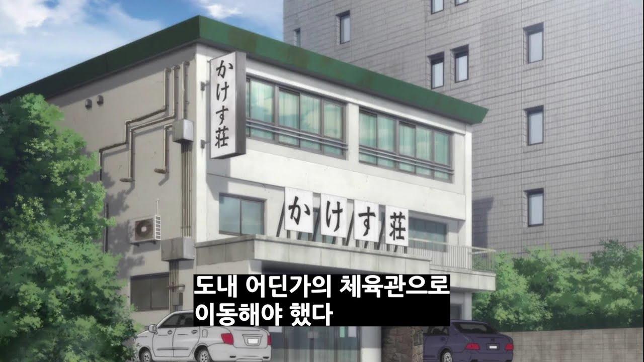 [미리보기] 하이큐 TO THE TOP Vol.1~3 연동 구입 드라마cd 도쿄 미로 공략전