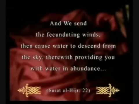 Fecundating winds quran search