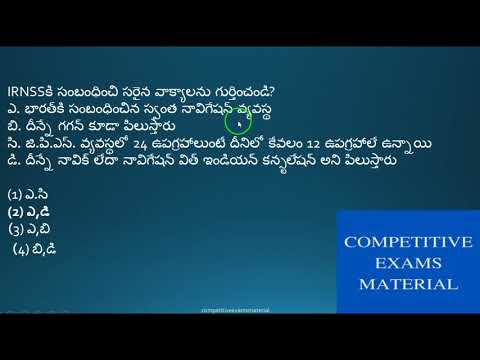RRB Group D general Science questions in Telugu Model paper