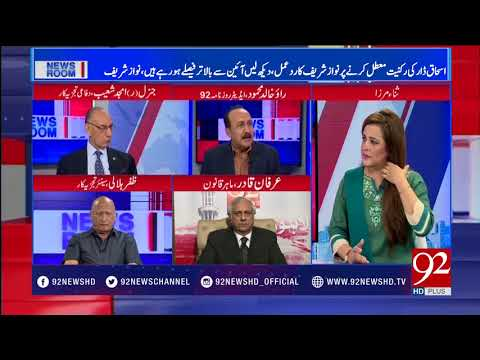 News Room - 10 May 2018 - 92NewsHD