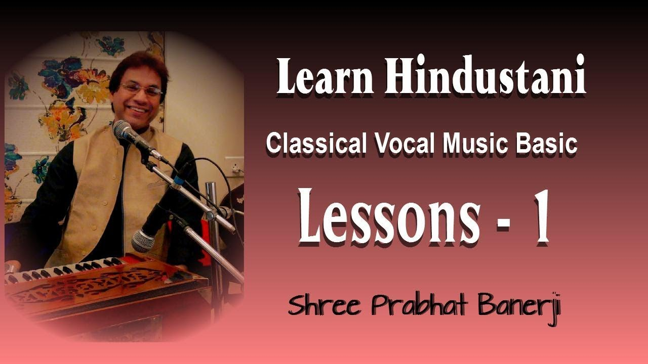 Learn How to Sing | Hindustani Classical Vocal Music | Shree Prabhat Banerji  | Lesson 1