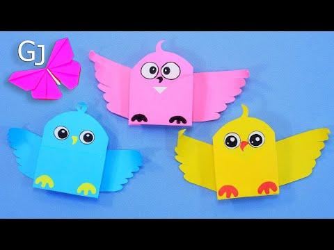 Простая птичка из бумаги / Origami Bird