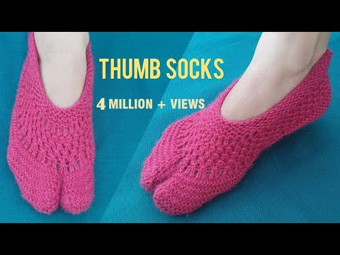 New Thumb,Toe Socks (Knitting) pattern