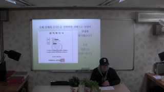 2014 수시논술 연세대 합격생 -심요한 인터뷰[상상이…