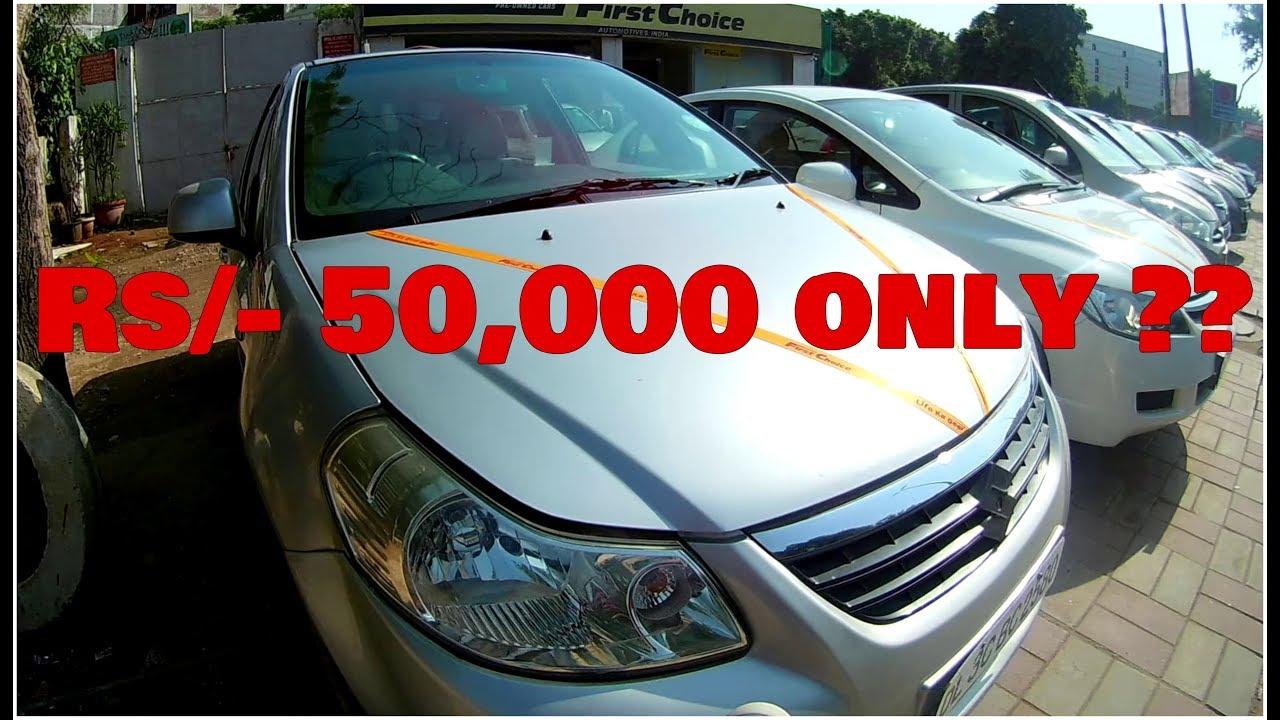 Mahindra Certified Used Cars