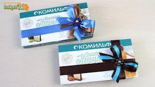 УПАКОВКА ПОДАРКА ☆ Как упаковать подарок ☆ Упаковка для новогодних подарков ☆ ПОДАРКИ СВОИМИ РУКАМИ