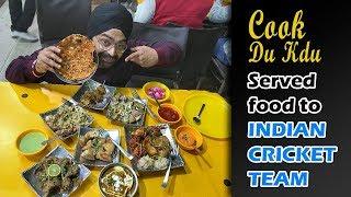 INDIAN CRICKET TEAM enjoyed amazing non veg dinner | Best Non Veg in Noida