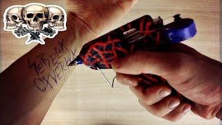 Как сделать тату машинку из клеевого пистолета !