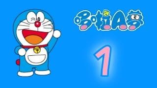 哆啦A夢 第1集 国语版 梦幻的城市,大雄乐园