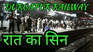 Durgapur railway station, night seen, best railway station in india | एक बार जरूर देखे