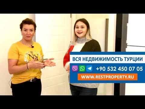Клиенты из Азербайджана, видео отзыв покупка квартиры в Турции, Аланья || RestProperty