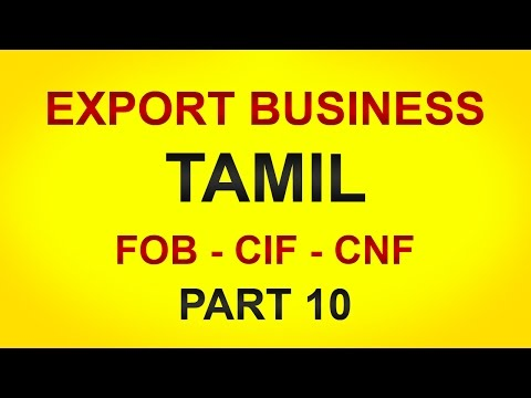 How to Start Export Import Business in India, Tamil [Part 10] | Export Import Training Tamil