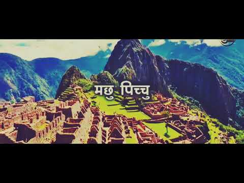 The Seven Wonders of the world in hindi