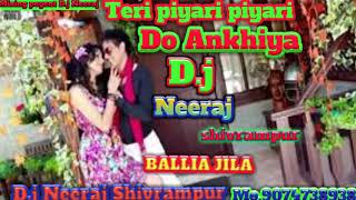 Dj Neeraj Competition