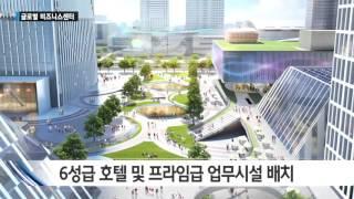 현대자동차그룹 글로벌비즈니스센터(GBC), 건물 계획 및 디자인 공개