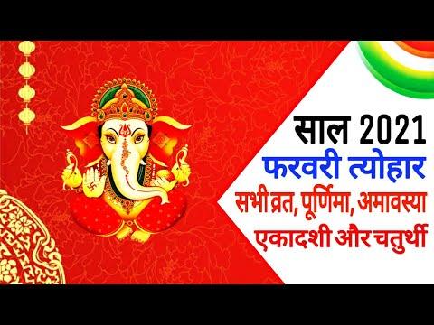 Thakur Prasad Panchang Hindi Calendar 2020 - ठाकुर प्रसाद पंचांग हिंदी कैलेंडर 2020 from YouTube · Duration:  33 seconds