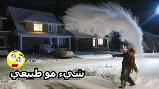 بخار الماء في درجة حرارة -30