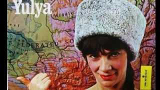 Юлия Запольская (Yulya Whitney) - Тачанка (1963)