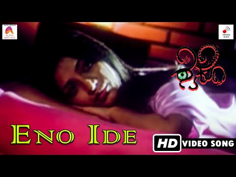 Psycho Kannada Movie - Eno Ide | Video Song HD | Dhanush, Ankita,