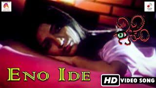 vuclip Psycho Kannada Movie - Eno Ide | Video Song HD | Dhanush, Ankita,