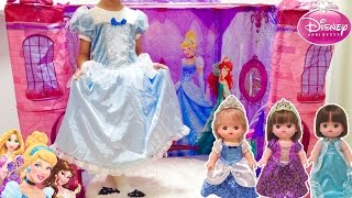 キッズテント プリンセスサロン メルちゃんディズニープリンセスに変身 / Play Tent Disney Princess Salon
