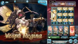 Granblue Fantasy : Vespa Regina Lvl90 Nightmare [Water Elysian]