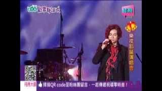 1222_楊培安_說好各走五十步【2013新北市歡樂耶誕城 樂夜耶誕演唱會】