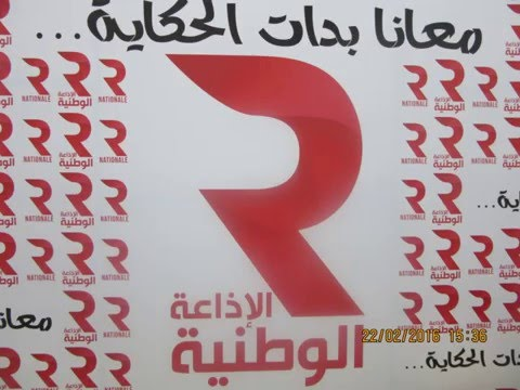 تاج الاقمار مع وداد محمد مباشرة من فلسطين