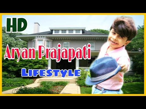 Aryan Prajapati (R.A.M) Lifestyle and Biography | Family, Parents, Age, House,Cars,Careers,Instagram