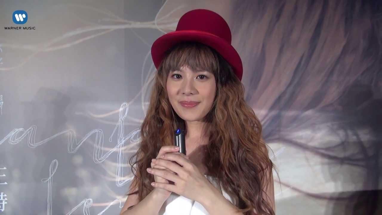 王詩安 Diana Wang ─你好嗎Love Lesson專輯發行宣傳ID - YouTube