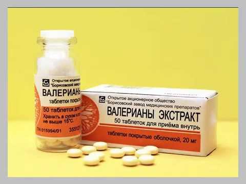 15 лекарств, которые должны всегда быть в домашней аптечке