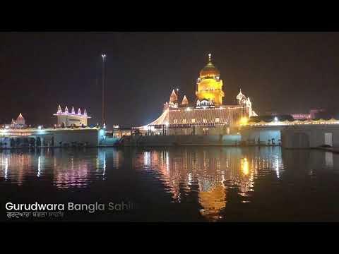 Gurudwara Bangla Sahib ਗੁਰਦੁਆਰਾ ਬੰਗਲਾ ਸਾਹਿਬ - A Sikh Temple, Sikh house of worship in New Delhi