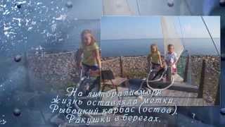 видео Белое море отдых дикарем летом