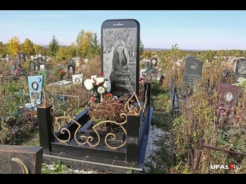 Theresa - 25 yr Old Dies and Buried Under an iPhone Tombstone w/ Her Image ...