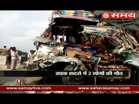 2 killed in road accident on Kanpur-Agra highway in Etawah - YouTube