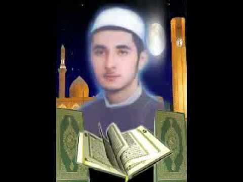 الشيخ مصطفى رعد العزاوي سورة غافر تجويد