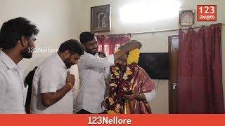 Keathamreddy Vinod Reddy Felicitates Madasu Gangadaram JanaSena Party Nellore