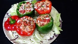 Stuffed Peppers ' Chiles Morrones Rellenos