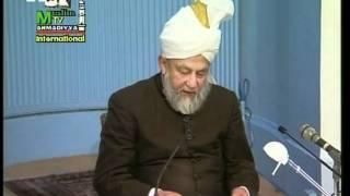 Francais Darsul Quran 7th February 1995 - Surah Aale-Imraan verses 184-185 - Islam Ahmadiyya