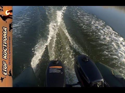 Два лодочных мотора 3.5 на ПВХ лодке 3.2м. Выход на глисер.
