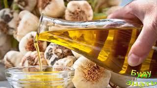 Сделай САМ растительное масло с разными ТРАВКАМИ!