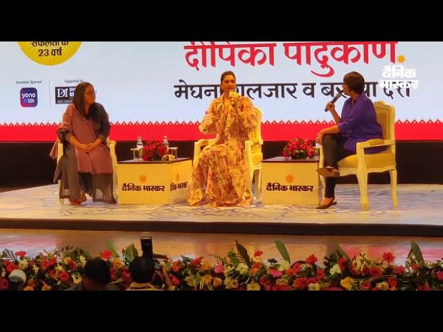 दीपिका बोलीं-एसिड अटैक के बाद महिलाएं जिंदगी को लेकर कैसे बढ़ती हैं, यह बताना जरूरी था#chapak