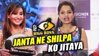 Giaa Manek Reaction On Shilpa Shinde Bigg Boss 11 WINNER