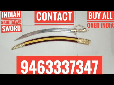 Indian Made Talvar Sword|review&info|Buy All Over India|👍👌👍|