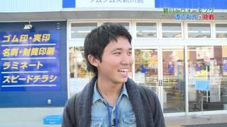 2013年11月17日(日)に 東京都町田市で開催されたウォーキング...
