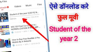 how to download student of the year 2 full movie in hind|| Student Of The Year 2 full movie download