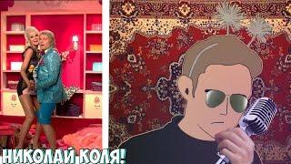 Николай Басков и Натали -