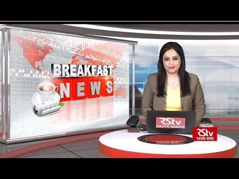 English News Bulletin – Apr 16, 2019 (1 pm)