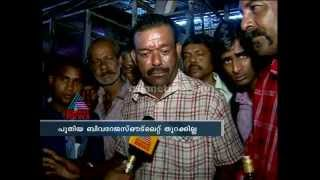 Drinkers reaction in Kerala over Government