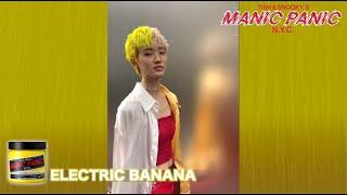 ELECTRIC BANANA/エレクトッリクバナナ
